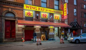 Photo of the Wing Fat Chinese supermarket on Faulkner Street in Chinatown, Manchester.