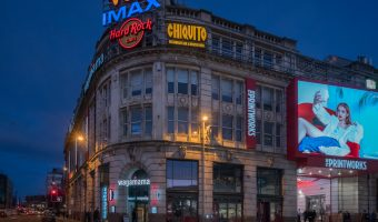 Photograph of the Printworks entertainment centre in Manchester city centre.
